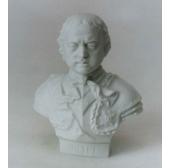 Скульптура бюст Петр I.