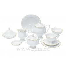 """Сервиз чайный """"Золотая лента"""" форма """"Наташа"""" на 6 персон 20 предметов"""